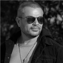 ارتباط الهضبة عمرو دياب بقصة حب جديدة حقيقة أم شائعة؟