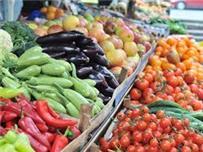 اسعار الخضروات والفاكهة اليوم الاحد 9-6-2019 في مصر....اخر تحديث