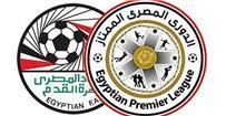 رابطة الأندية تعلن مواعيد وملاعب مباريات الدوري المصري موسم 2021/2022 حتى الجولة الثامنة