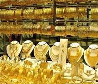 اسعار الذهب اليوم | الثلاثاء 17-8-2021 بمصر استقرار بأسعار الذهب في مصر حيث سجل عيار 21 متوسط 783 جنيه