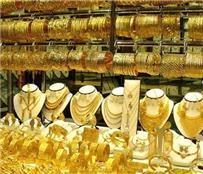 اسعار الذهب اليوم | الاثنين 20-9-2021 بمصر استقرر بأسعار الذهب في مصر حيث سجل عيار 21 متوسط 772 جنيه