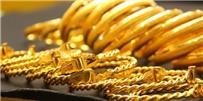 اسعار الذهب اليوم الثلاثاء 30-7-2019 بمصر.. انخفاض طفيف باسعار الذهب في مصر حيث سجل عيار 21 ليسجل 655 جنيه