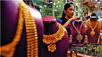 اسعار الذهب اليوم | الثلاثاء 28-1-2020 بمصر..ارتفاع بأسعار الذهب في مصر حيث سجل عيار 21 متوسط 694 جنيه