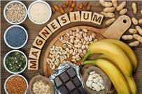 10 فوائد مثبتة علميا للماغنيسيوم على صحة الجسم