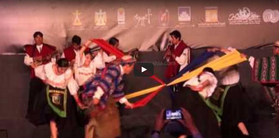 أعلام الإكوادور ومصر ترفرف في سماء القلعة