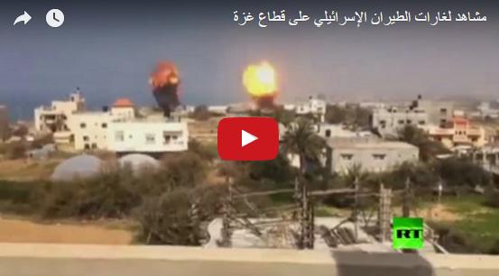 مشاهد من العدوان الصهيوني على غزة